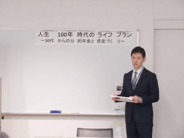 株式会社L&F 嶋田哲裕
